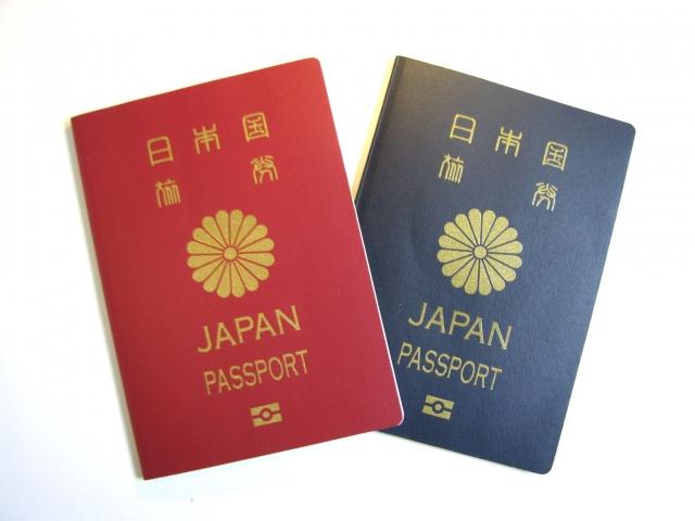 「パスポートの変更も余力があればその日のうちに」のアイキャッチ画像